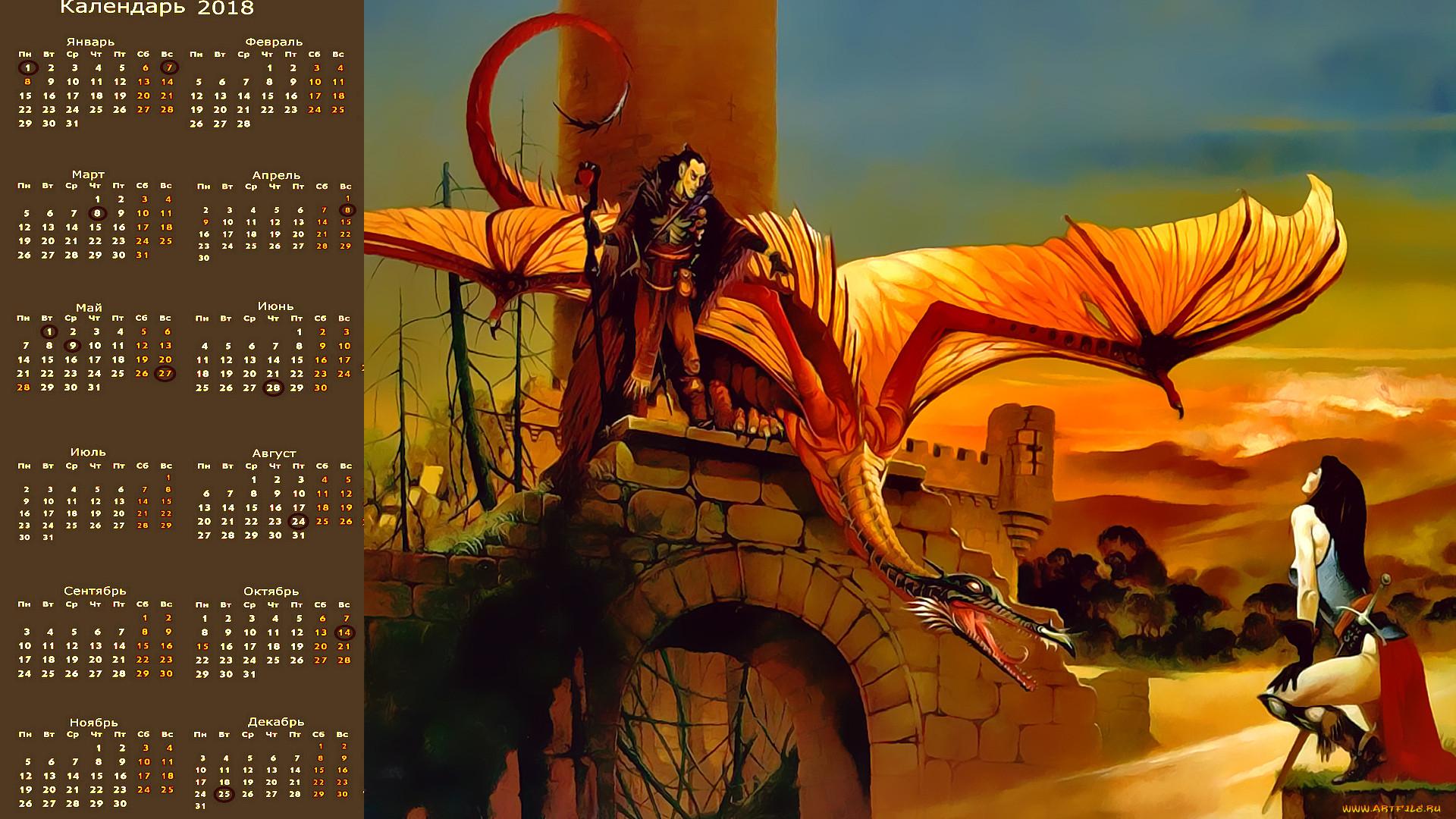 картинки для календаря дракон использовании черно-белого дизайна
